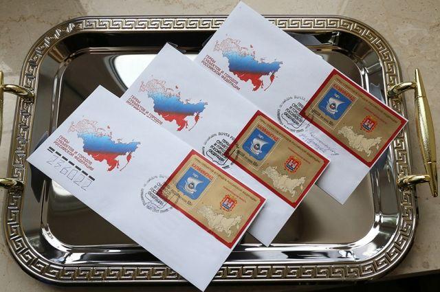 Впервые выпущена марка с символикой Калининградской области.