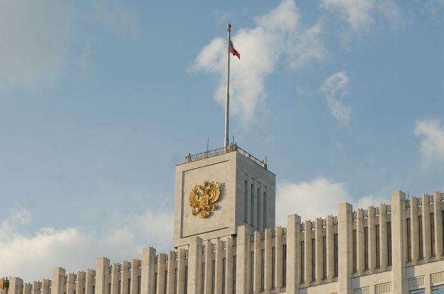 Власти РФ приняли новый список организаторов приватизации госимущества