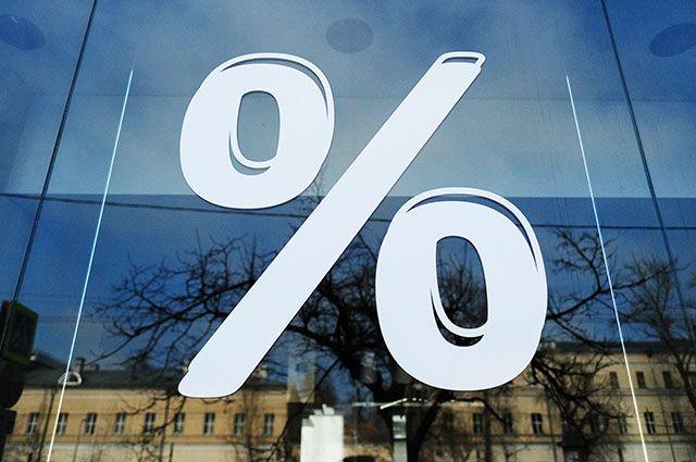 Процент на диване. Как получить заём онлайн и не влезть в огромные долги