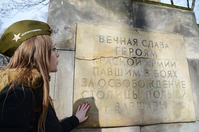 Памятник Благодарности Красной армии в Скарышевском парке имени Яна Падеревского в Варшаве.