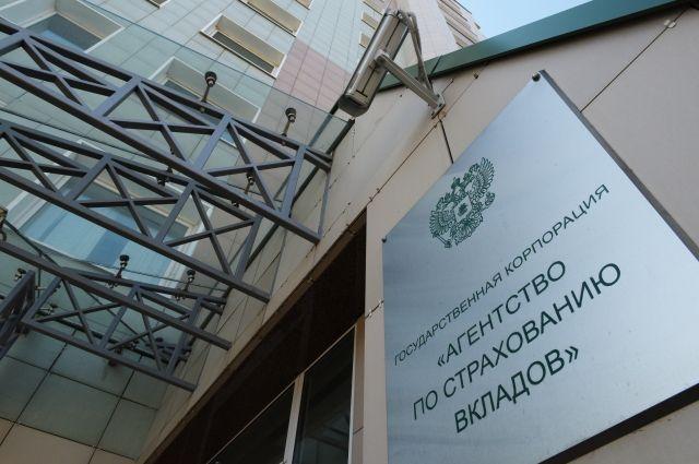 АСВ: в банке «Енисей» выявлена недостача имущества на 7,3 миллиарда рублей