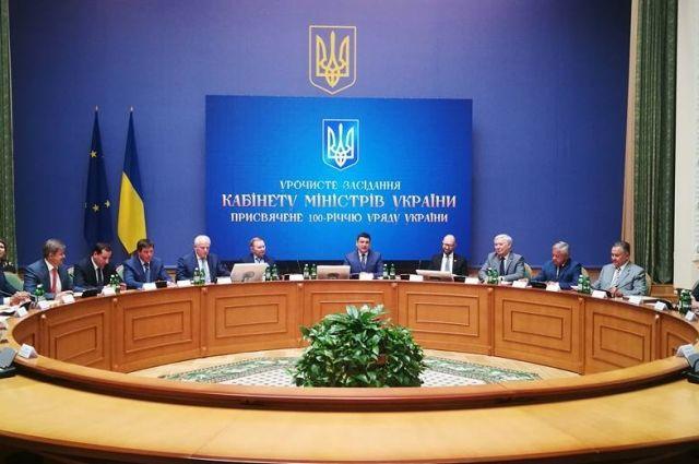 Заседании Кабмина по случаю 100-летия правительства Украины