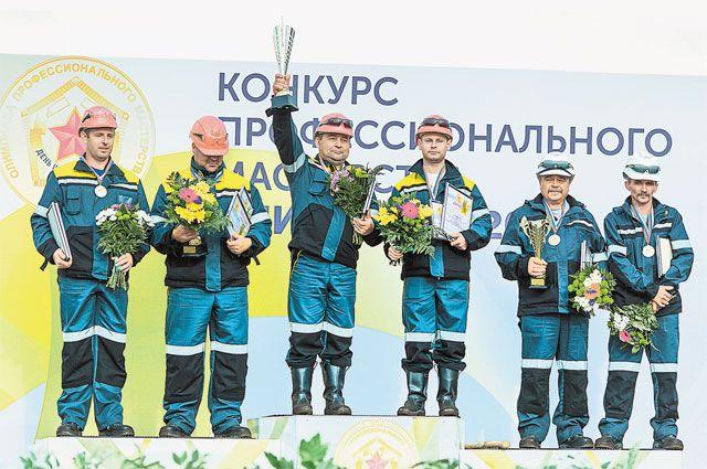 Чемпионы карьеров. 70 лет профессиональному празднику шахтёров