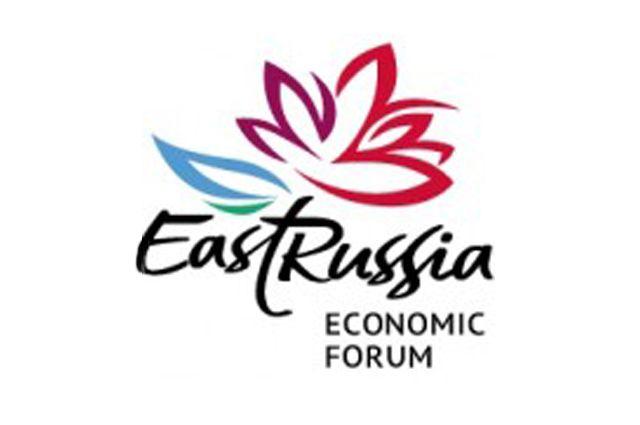На Восточный экономический форум поступило на треть больше заявок