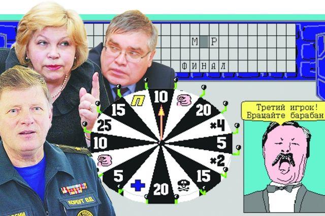 Снизу вверх: Владимир Корбут, Елена Драпенко и Андрей Алёхин.