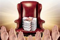 Депутаты Госсовета увеличили на этот год расходы на своё довольствие почти на миллион!