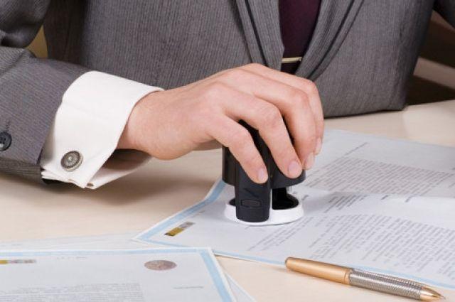 Вступил всилу закон оботмене обязательного применения печатей