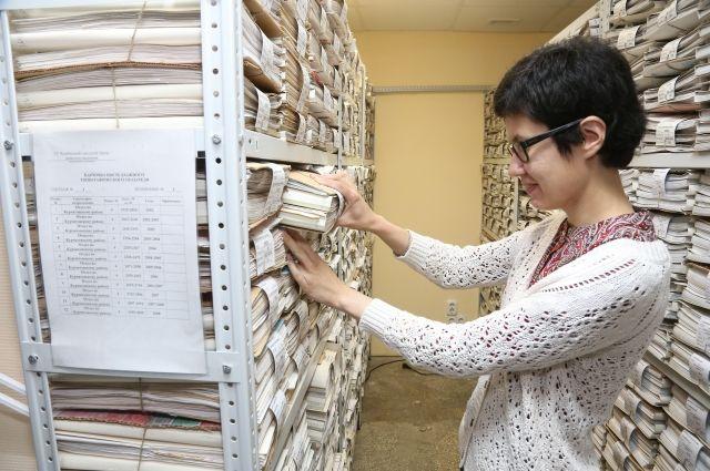 У ведущего инспектора Галины Ли все документы в порядке.