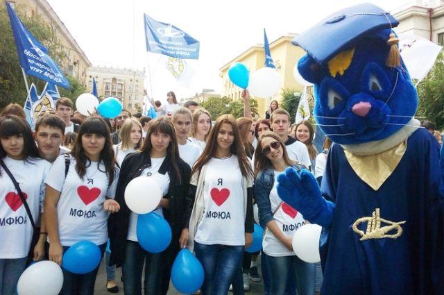 Студенты МФЮА всем сердцем любят свой университет.