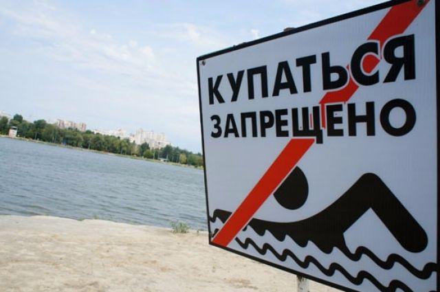 4 человека утонули вКаспийском море близ Избербаша