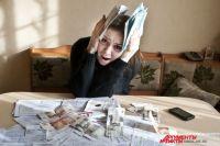 Доходы сокращаются, а коммунальные платежи растут!