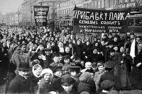 Ровно сто лет назад люди массово вышли на улицы с требованиями к власти