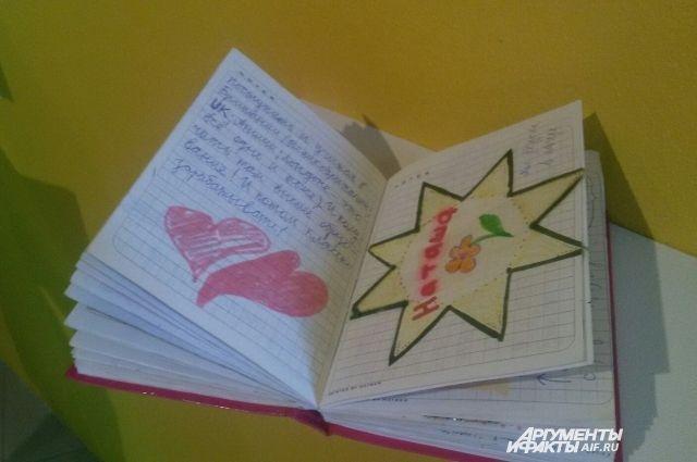 На выставке дети представили личные дневники.