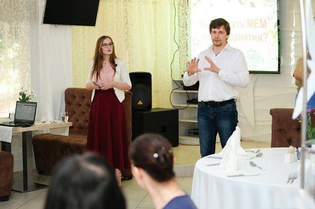 SMM-маркетинг: как сделать мероприятие успешным в онлайн-среде