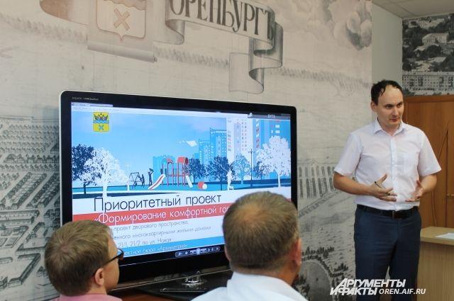 В Оренбурге представили дизайн-проект одного из микрорайонов.