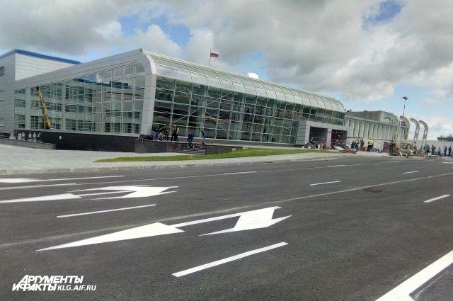 В Храброво рассказали, когда начнут принимать пассажиров в новом терминале.