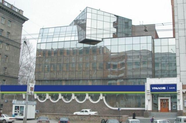ПАО Банк УРАЛСИБ предлагает новый сезонный срочный вклад «Добрый день»