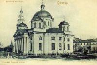Так выглядел собор Казанской иконы Богоматери в 1808 году.