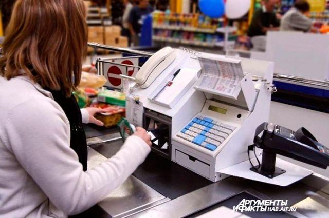 Муравленковцы могут контролировать расходы детей через онлайн-кассы