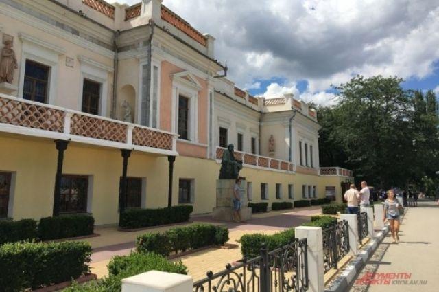 Картинная галерея им. И.К. Айвазовского в Феодосии.