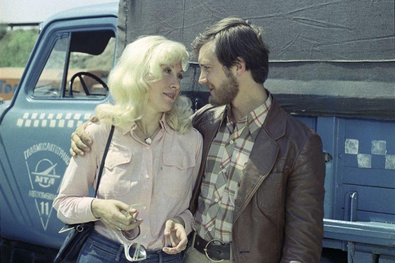 Ирина Мирошниченко и Евгений Герасимов в фильме «Вам и не снилось», режиссёр Илья Фрэз, 1980 год.