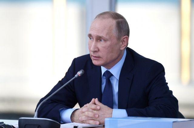Путин назвал свои главные жизненные ценности