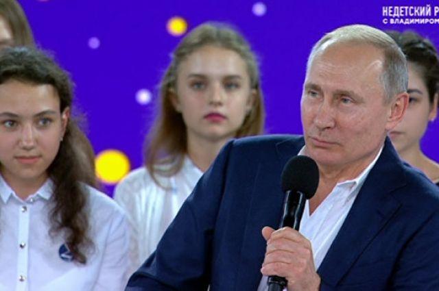 Путин назвал свой псевдоним во время работы в разведке