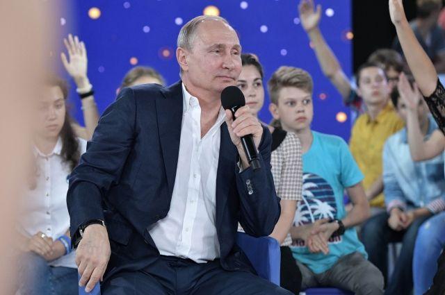 Президент России: сейчас мало шансов реализовать идею мировой валюты