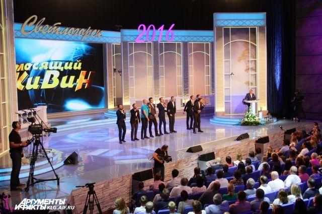 Сборная Калининградской области не выступит на «Голосящем КиВиНе».