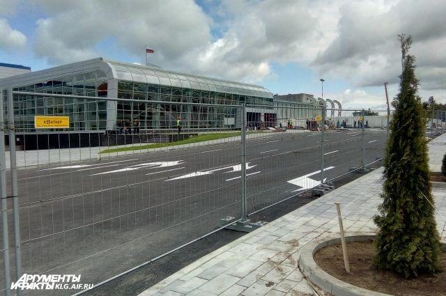 В калининградском аэропорту Храброво открыт новый терминал для пассажиров.