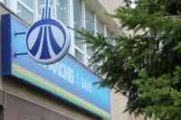 Отменена комиссия при оплате жилищно-коммунальных услуг