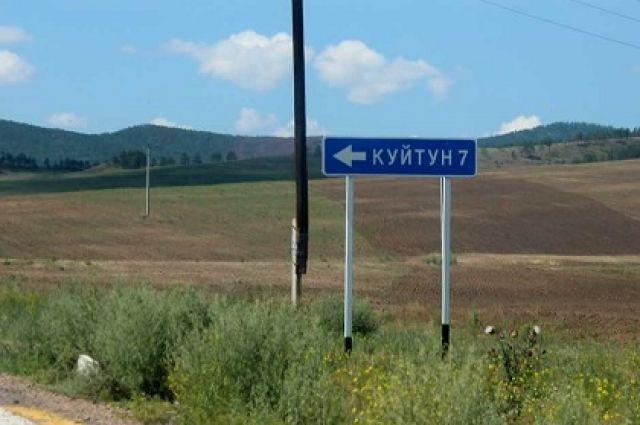 В 2017 году в Куйтуне начнется строительство новой школы.