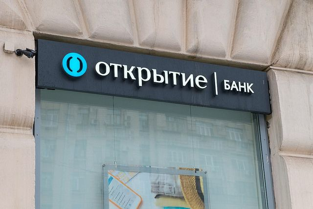 Сбербанк и«Открытие» названы лучшими диджитал-банками вЦентральной иВосточной Европе