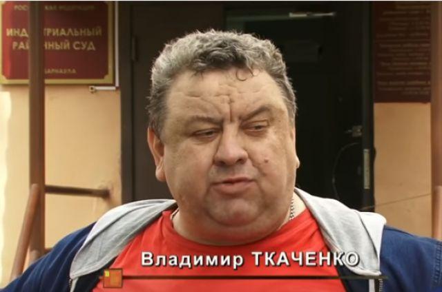 Владимир Ткаченко.