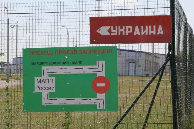 http://images.aif.ru/012/183/0292394b835b190453b2aa45460951f5.JPG
