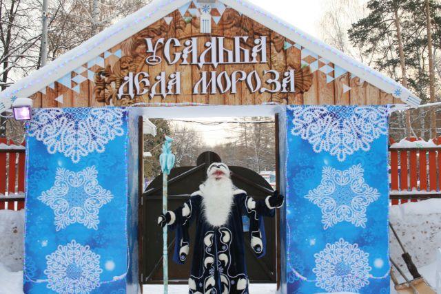 Деда Мороза задумали переселить вдворец за350 млн. руб.