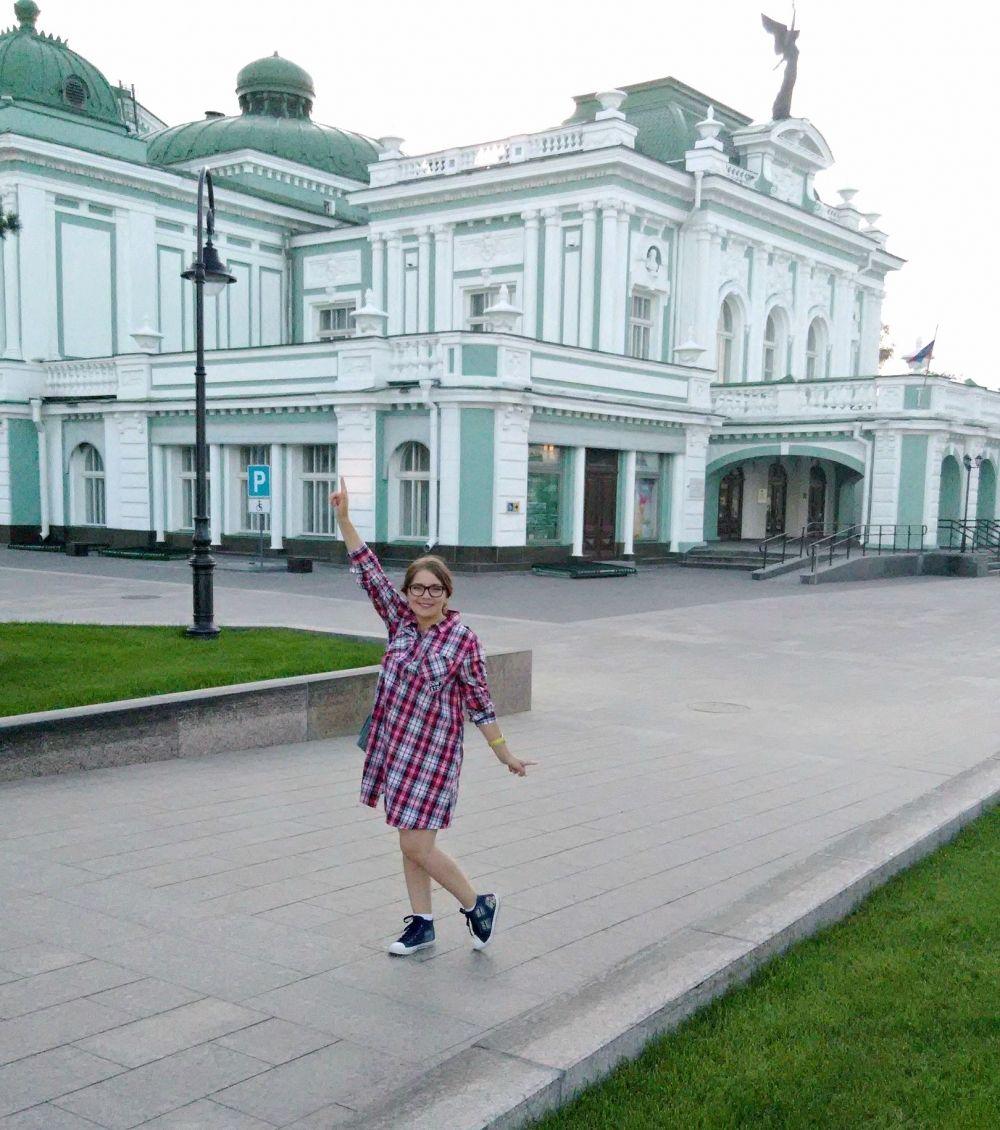 Ксения Флорян