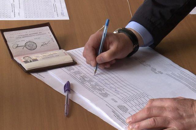 Третий кандидат всвердловские губернаторы сдал подписи визбирком