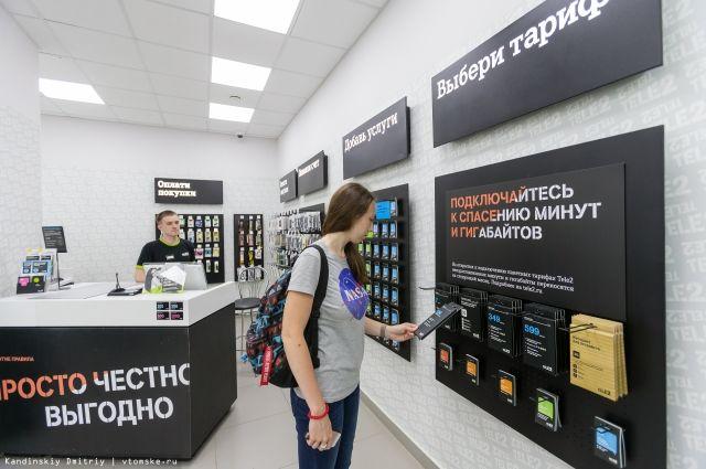 Tele2 запустила новые интернет-опции для челябинских абонентов