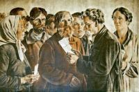 Фрагмент картины «Ходоки у Калинина», 1927 год.