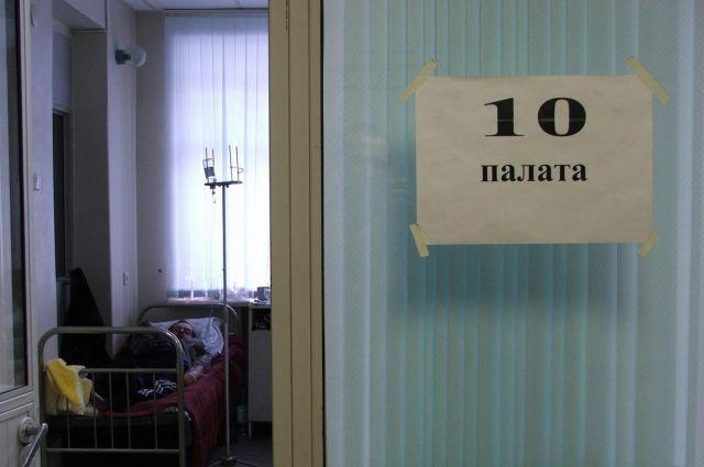 Медицинскую помощь травмированным оказывают в Пермской краевой клинической больнице и медсанчасти № 11.