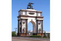 Триумфальная арка - символ Курска, появятся ли другие?