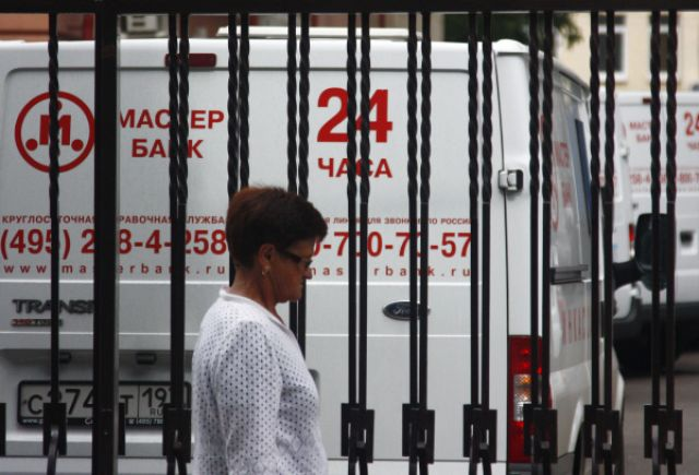 Суд амнистировал обвиняемых вмиллиардных махинациях в«Мастер-банке»