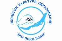 Байкальский международный экологический водный форум пройдет в Иркутске с 14 по 15 сентября.