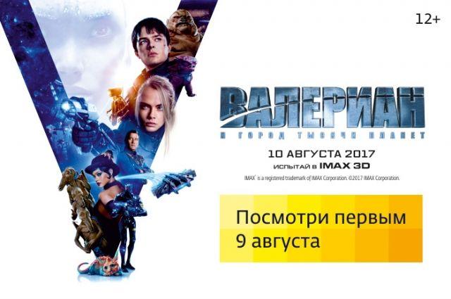 Люк Бессон пообещал снять следующий фильм в Российской Федерации