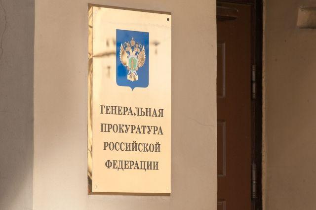 Генпрокуратура заявила о 12 предотвращенных терактов в РФ в 2017 году