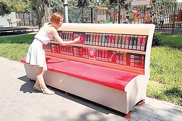 Качай, садись и читай. Литературная скамейка открыта в Волгограде