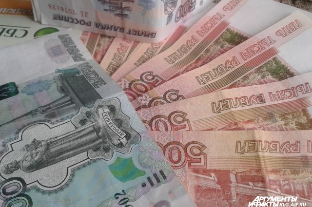 Калининградец вернул банку 180 тысяч рублей после ограничения выезда из РФ.