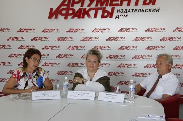 Юлия Еропова, Светлана Макарова и Юрий Лысанов.