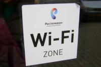 В Сибири на сегодняшней день точки доступа Wi-Fi действуют в 479 малых селах.